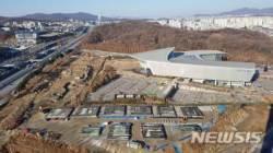 현대중공업 연구 센터 신축지 성남 백현지구→잡월드 변경