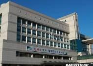[춘천소식]학교시설 통합 유지관리 시범사업 설명회 개최 등