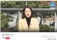 """靑 """"법인세, 실효세율을 따져봐야···한국, 美·英 보다 낮아"""""""