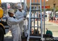 SK에너지, 포항 시내 주유소 배관 누출 검사