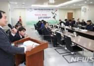 부산 건보공단 '치매국가책임제 등' 주제 토론회