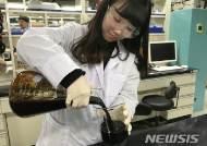 국립산림과학원, 흑액으로 탄소섬유 제조기술 개발