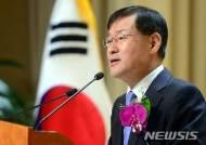 김진태 前검찰총장, 퇴임 2년 만에 변호사 활동 재개