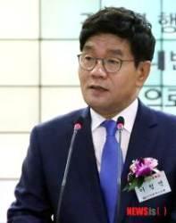 이청연, 인천교육감직 상실…'3억 뇌물' 등 실형 확정