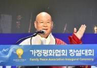 편백운 한국불교 태고종 총무원장 축사