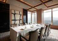 신라호텔 한식당 라연, 라 리스트 2018 톱 500위 선정