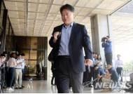 """국민의당 """"MBC 최승호 신임사장 내정, 긴급구제로 이해"""""""