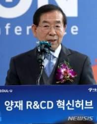 """재보선 출마설에 박원순 """"새로운 정치, 여의도가 전부 아냐"""""""