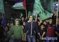 트럼프에 들끓는 팔레스타인…'3차 인티파다' 촉발되나