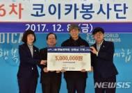 [영월소식]코이카 영월교육원, 장학금 500만원 전달 등