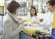 푸르밀, 국산우유 소비촉진 캠페인 참가