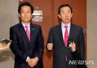 한국당 원내대표 경선 최대 변수, '1차에 끝? 결선?'