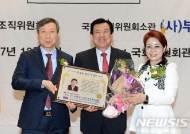 오시덕 공주시장, '한국을 빛낸 청렴인 대상' 수상