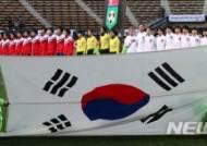 동아시안컵 남북 여자 축구대결