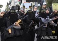 가자의 반 트럼프 시위대