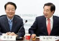 오늘 한국당 원내대표 선거…결선까지 이어질까