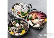 '누룽지해전탕·버섯카푸치노'...보령 특산물 요리 10선 발표