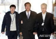 김태효 전 대외전략비서관, 영장실질심사