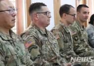 불교명상체험 나선 한미 군종장교들