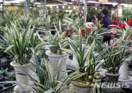 청탁금지법 개정안 농수산물 예외 인정