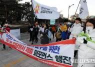 '청소년의 정당활동 권리 보장하라'