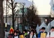 '청소년의 정당활동 권리를 요구한다!'
