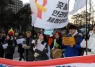 '청소년의 정당활동을 위해 정당법 개정하라'