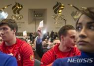 러시아올림픽위, 자국선수 200명 이상 평창올림픽 참가 예상
