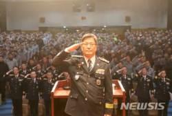 """이준섭 대구지방경찰청장, """"시민안전과 법질서 확보하겠다"""""""