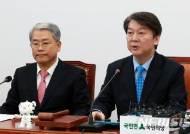 """안철수 """"518특별법 국방위 소위 통과, 유승민에 감사"""""""
