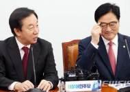 김성태, 정치보복행위 당장 중단하라