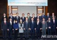 외국계 금융회사 CEO들과 기념촬영하는 최흥식 금감원장