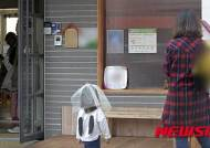 서울어린이집 현장보조인력 全자치구에 파견…보육서비스질↑