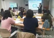 진주여성새일센터, 경력단절 여성 재취업 큰 성과
