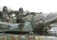 K-9 자주포 탑승한 박상기 장관
