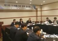 """단말기 완전자급제 무산되나…""""통신비 인하 효과 불분명"""""""