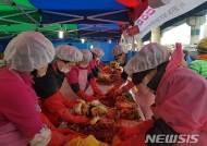 [대구소식]칠성종합시장청년회, 14년째 김치 기부 등