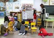 서울 소재 특수학교 17일 폐교 찬반투표…장애교육권 위협 논란