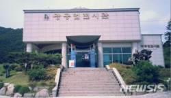 단양군, 인물·사건 '스토리텔링'…'삼봉 스토리관' 내년 봄 개관