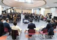 수원시민 '사람과 반려동물 상생' 우선과제 교육·홍보 52.3%