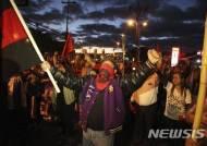 온두라스 정부, 선거불복 야당에 '폭력과 혼란 선동' 비난