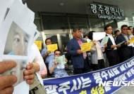 '환자 폭행' 광주 시립병원 이번엔 수탁기관 선정 논란