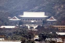 """靑 """"캐비닛 문건파쇄는 지시 아닌 월말 문서정리"""""""