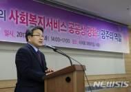 """강기정 """"사회서비스 공공성 강화 '광주 거버넌스' 제안"""""""