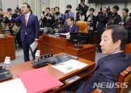 국회 운영위 야당 단독 개의, 항의하는 박홍근-외면하는 김성태