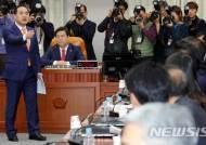 국회 운영위 야당 단독 개의, 박홍근 민주당 원내수석 항의