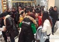 롯데냐 신라냐…연 600억 제주공항 면세점 사업자 오늘 가려진다