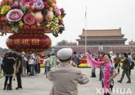 [올댓차이나]2017년 중국 관광수입 870조원...국내 여행객 51억명