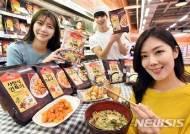 홈플러스, 원조 일본라멘∙중화요리 간편식 출시