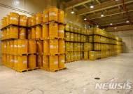 원자력환경공단, 방사능 측정기술·분석능력 확보